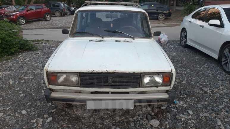 Лада 2104, 1992 год, 54 326 руб.