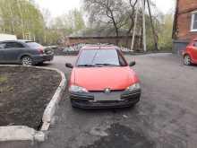 Новокузнецк 106 1996