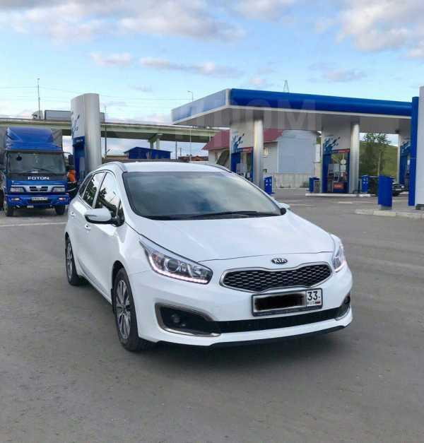 Kia Ceed, 2017 год, 920 000 руб.