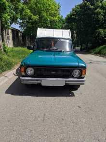 Симферополь 2715 1998
