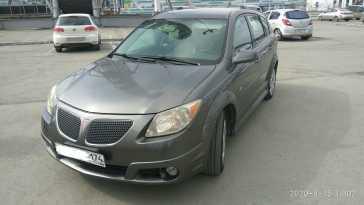 Челябинск Vibe 2005