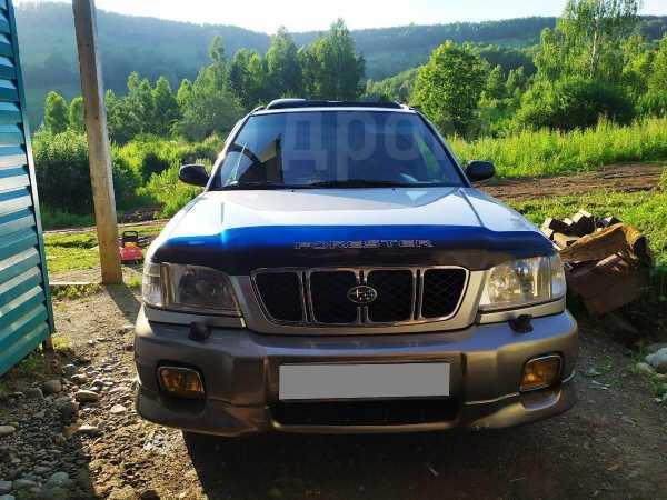 Subaru Forester, 2001 год, 360 000 руб.