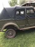 ГАЗ 69, 1960 год, 87 000 руб.