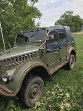Курган 69 1960