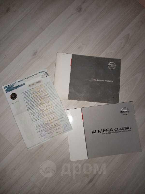 Nissan Almera Classic, 2010 год, 200 000 руб.