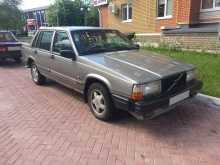 Белгород 740 1987