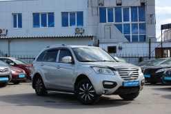 Сургут X60 2015