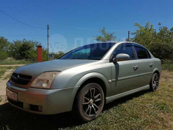 Opel Vectra, 2003 год, 245 000 руб.