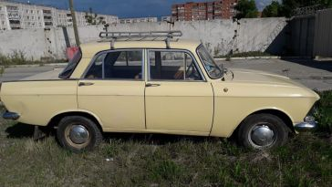 Екатеринбург 412 1973
