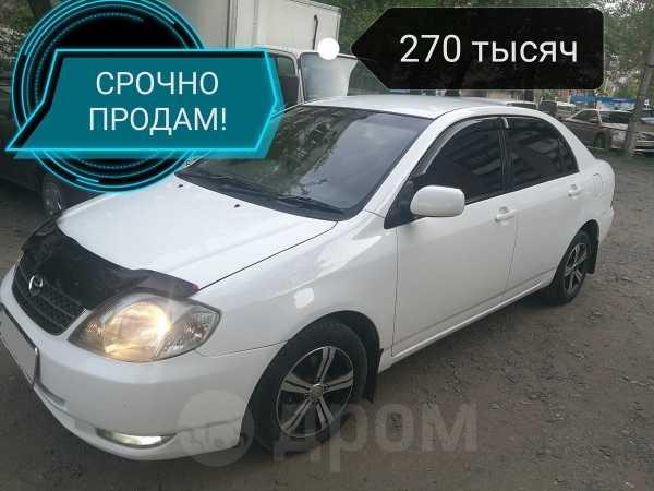 Toyota Corolla, 2002 год, 270 000 руб.