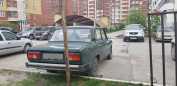 Лада 2105, 1996 год, 27 000 руб.