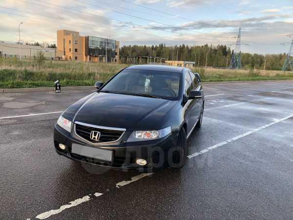 Honda Accord, 2005 год, 400 000 руб.