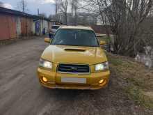Медвежьегорск Forester 2002