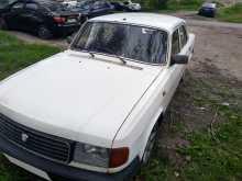 Ликино-Дулёво 31029 Волга 1996