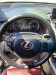 Lexus NX300h, 2015 год, 2 250 000 руб.