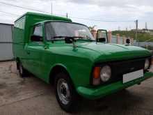 Красноярск 2715 1991