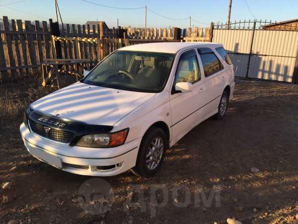 Toyota Vista Ardeo, 1999 год, 345 000 руб.