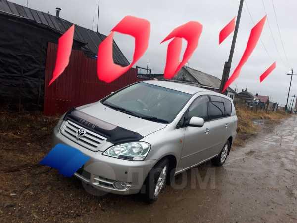 Toyota Ipsum, 2003 год, 560 000 руб.