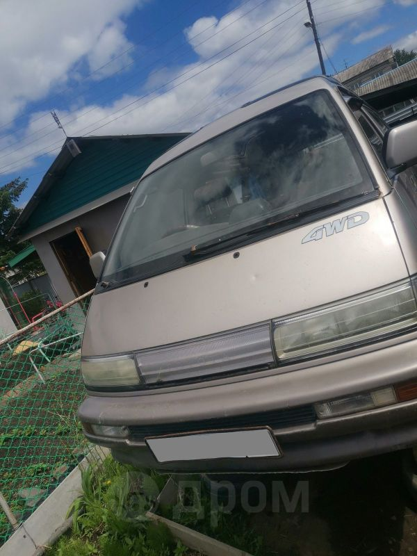 Toyota Master Ace Surf, 1990 год, 115 000 руб.