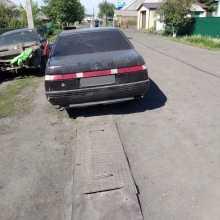 Киселёвск 164 1988