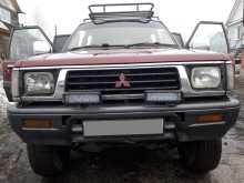Прокопьевск Strada 1995