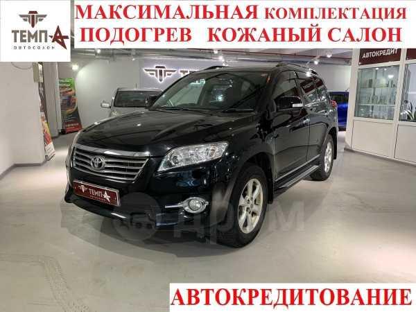 Toyota Vanguard, 2010 год, 1 180 000 руб.