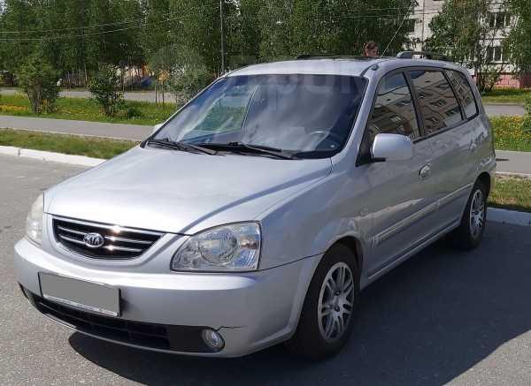 Kia Carens, 2006 год, 300 000 руб.