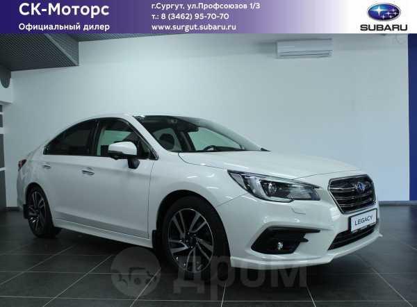 Subaru Legacy, 2019 год, 2 099 000 руб.