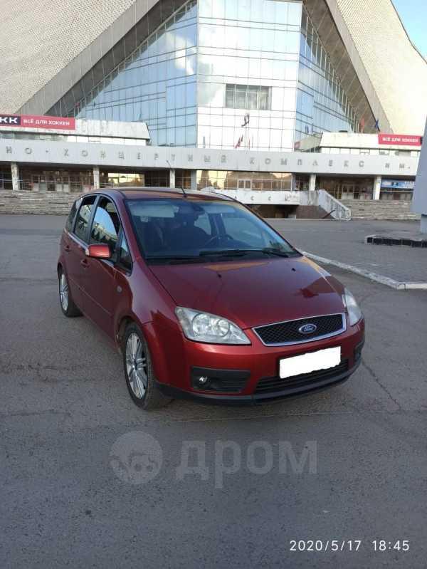Ford C-MAX, 2006 год, 320 000 руб.
