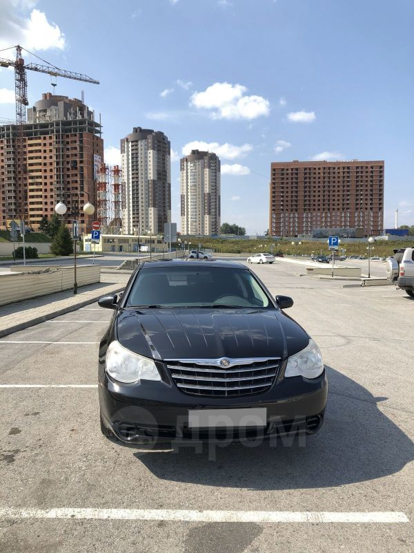 Chrysler Sebring, 2007 год, 360 000 руб.