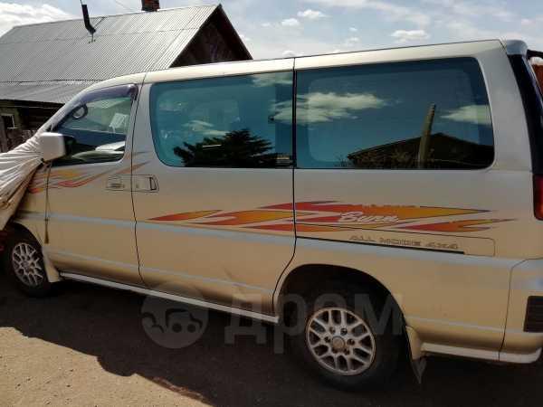 Nissan Elgrand, 1999 год, 270 000 руб.