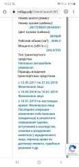 Infiniti FX37, 2011 год, 1 130 000 руб.