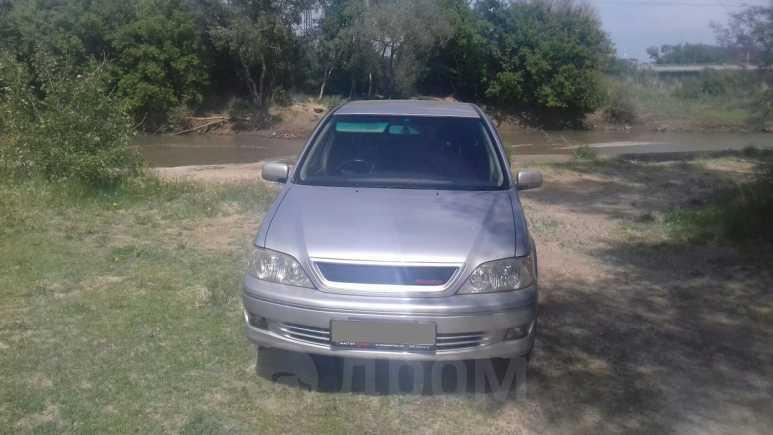 Toyota Vista Ardeo, 2001 год, 420 000 руб.