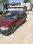 Ford Escort, 1992 год, 50 000 руб.