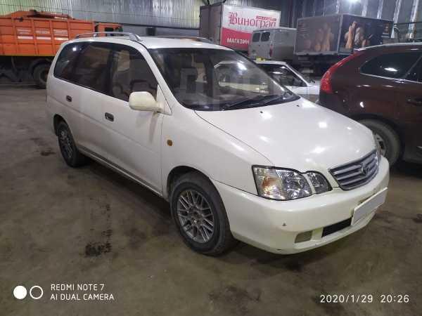 Toyota Gaia, 1999 год, 280 000 руб.
