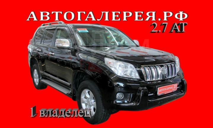 Toyota Land Cruiser Prado, 2012 год, 1 768 000 руб.
