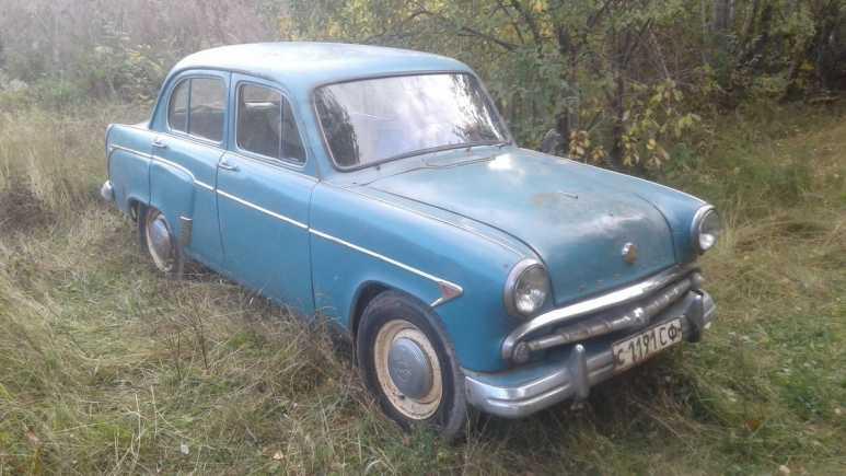 Москвич 407, 1958 год, 33 000 руб.