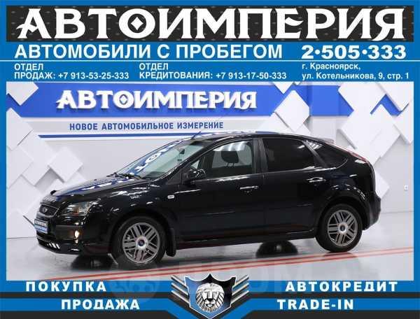 Ford Focus, 2006 год, 303 000 руб.