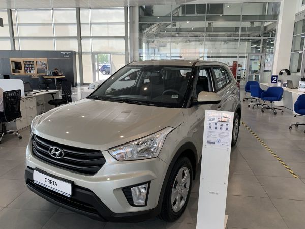 Hyundai Creta, 2020 год, 1 047 950 руб.