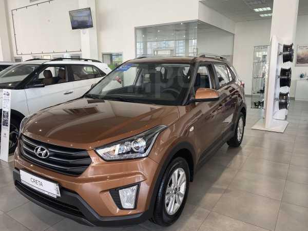 Hyundai Creta, 2020 год, 1 257 016 руб.
