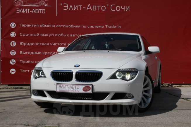 BMW 6-Series, 2008 год, 799 000 руб.