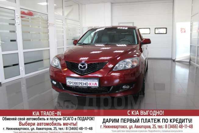 Mazda Mazda3, 2008 год, 407 000 руб.