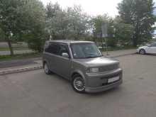 Екатеринбург bB 2000
