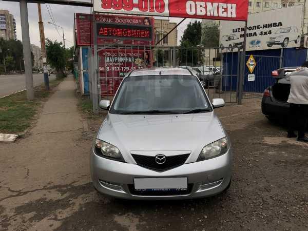 Mazda Demio, 2004 год, 213 000 руб.