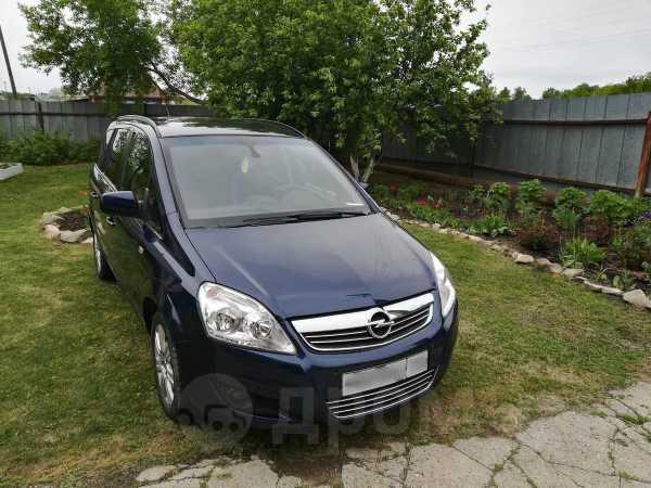 Opel Zafira, 2011 год, 420 000 руб.