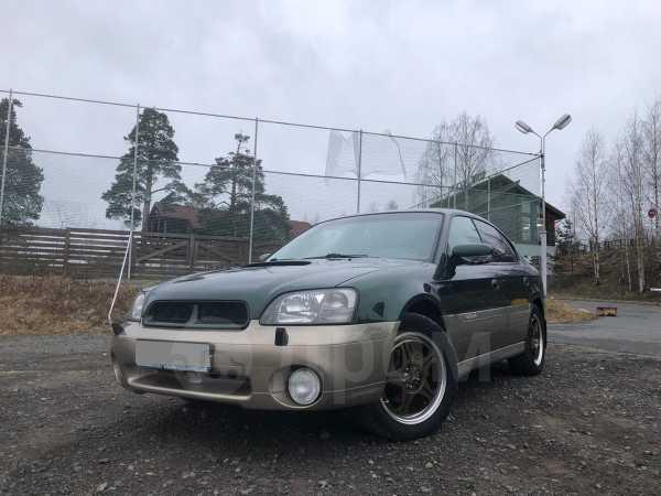 Subaru Outback, 2000 год, 310 000 руб.