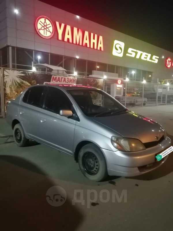 Toyota Platz, 2001 год, 265 000 руб.