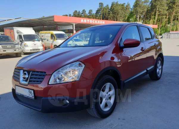 Nissan Qashqai, 2007 год, 489 000 руб.