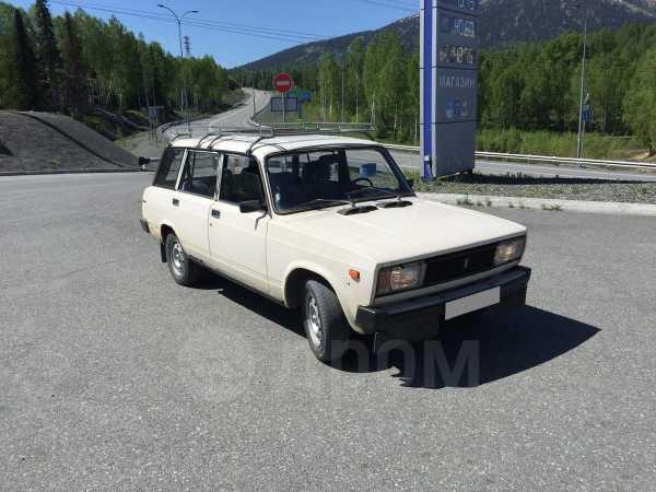 Лада 2104, 1988 год, 54 999 руб.