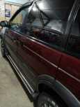 Mitsubishi RVR, 1993 год, 150 000 руб.